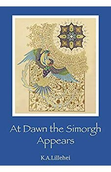 At Dawn the Simorgh Appears
